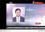 20151224x诊所视频:徐亚伟讲长期熬夜的危害