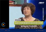 20151225健康之路视频:徐彦贵讲高血压吃什么好