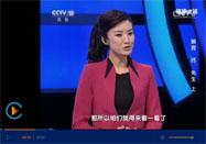 20151227健康之路视频:李缨讲吃什么能补钙