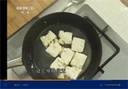 20151224天天饮食:屈浩讲糖醋脆皮豆腐的做法