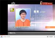 20151225x诊所视频:詹青讲帕金森病的症状