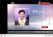 20151228x诊所视频:王育讲吃什么预防妇科病