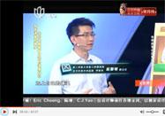 20151229x诊所视频:赵黎明讲反复感冒的食疗