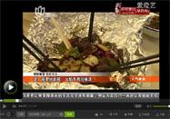 20160110人气美食视频:火焰牛肉的做法