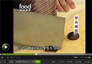 20150914健康菜谱:香菇的做法
