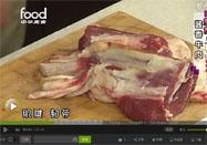 20160107健康菜谱:酱香牛肉的做法(下)