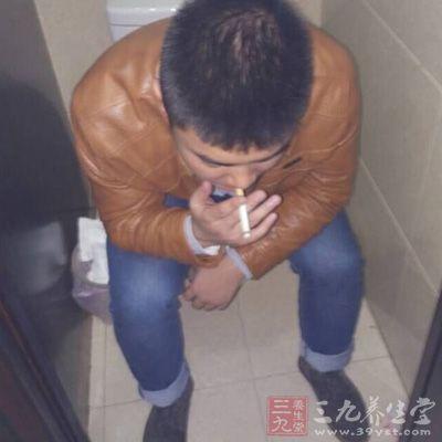男性的陋习较多,如吸烟