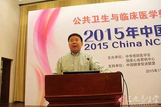 首都医科大学附属北京天坛医院副院长王拥军图片