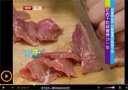 20160118快乐生活一点通:葱爆牛肉的做法
