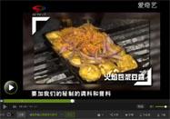 20160129食话实说视频全集:豆腐的做法
