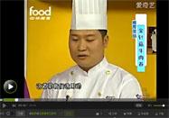 20160217健康菜谱视频:金针菇牛肉卷的做法(中)