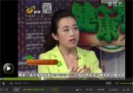 20150919健康第一视频:戴霞讲苦瓜的功效