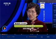 20160206健康之路:陆启滨讲正确饮食巧度更年期