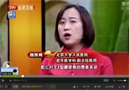 20160228养生堂:魏雅楠讲低血糖的危害