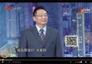 20160226万家灯火:洪专讲怎样防癌抗癌