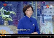 20160301万家灯火节目:张晔讲巧搭饮食来控糖