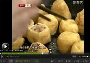 20160222食全食美视频:团圆豆腐的做法