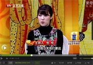 20160302养生堂:洪忠新讲各类肉怎样吃更健康