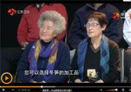 20160302万家灯火:张晔讲女人如何吃出好身材