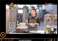 20160221家政女皇全集:姜波讲汤圆的做法
