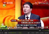 20160303养生堂:刘玉和讲如何保护听力