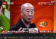 20160304养生堂:刘鹏讲血管堵塞黑名单