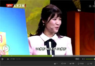 20160307养生堂:王庆国讲调理阴虚湿热小诀窍