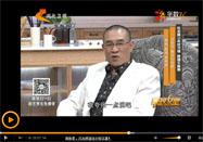20160225家政女皇全集:王福印讲如何解压治失眠
