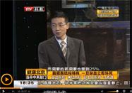 20160301健康北京节目:马青峰讲眼前漆黑要重视
