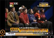 20160303健康北京2016:马青峰讲如何预防脑卒中