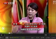 20160318养生堂:姜泉讲女人常脸红是患上这病