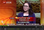 20160322养生堂视频全集:张卓莉讲关节炎的症状