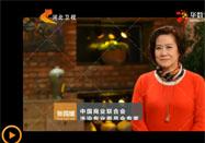 20160317家政女皇2016:张园媛讲患妇科病的恶习