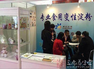 26届全国食品添加剂生产应用技术展会在上海开幕