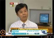 20160304健康北京视频:刘昌伟讲动脉硬化的原因