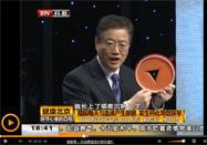 20160305健康北京栏目:杨跃进讲心衰的常见原因