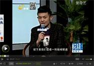 20160327健康第一视频:唐俊田讲糖尿病误区