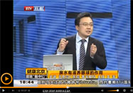 20160315健康北京全集:王涛讲预防青光眼