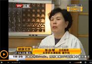 20160318健康北京节目:张自琴讲骨质疏松吃什么