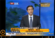 20160320健康北京:曾晓芃讲寨卡病毒的危害