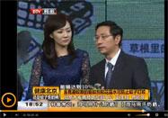 20160321健康北京视频:曾晓芃讲预防蚊虫叮咬