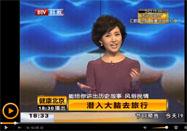 20160322健康北京全集:王任直讲如何锻炼大脑