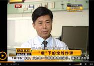 20160325健康北京:刘昌伟讲如何稳定血压