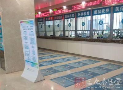 2015年国际护士节座谈会在京召开