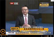 20160330健康北京视频:朱继红讲心梗的病因