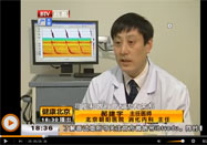 20160401健康北京:郝建宇讲胃病的原因