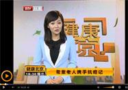 20160403健康北京视频:徐涛讲如何饮食抗癌