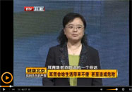 20160406健康北京:陈晓巍讲耳聋的危害