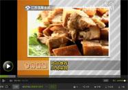 20151026健康好味道栏目:美味鸭肉的做法