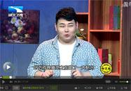 20160415饮食养生汇节目:郭玉琴讲肺心病的危害